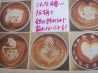 udagawasagamihara 002.jpg