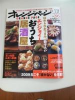 2009012911290000.jpg