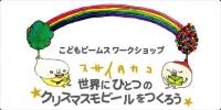 091104news_kodomo.jpg
