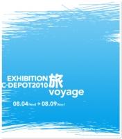 img_exhibition10.gif