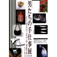 ギャラリー悠玄 gallery YOUGEN 東京都中央区銀座のギャラリー 個展・グループ展・コンサート・イベントなどの開催.jpg