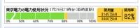 スクリーンショット(2011-03-29 23.32.51).png