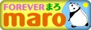 maro_banner_c.jpg