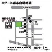 artmarket_map.jpg