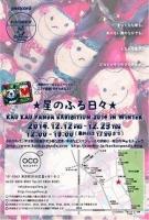 KAOKAO PANDA.jpg