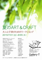 2015Art&Craftss_[1].jpg